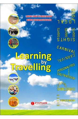 LEARNING BY TRAVELLING