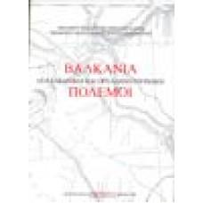 Βαλκάνια: Οι Βαλκανικοί και οι Ελληνοτουρκικοί πόλεμοι