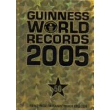 Guinness World Records 2005 πεντηκοστή πανηγυρική έκδοση