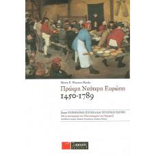 ΠΡΩΙΜΗ ΝΕΟΤΕΡΗ ΕΥΡΩΠΗ 1450-1789