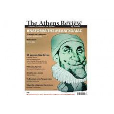 THE ATHENS REVIEW OF BOOKS τ.23