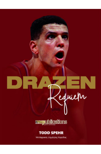 DRAZEN  Requiem