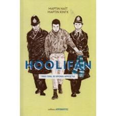HOOLIFAN 1968-1998, 30 ΧΡΟΝΙΑ ΑΡΓΟΤΕΡΑ