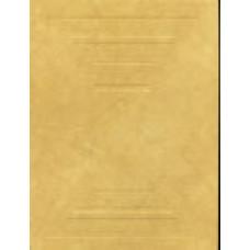 Βιβλιοαμφιάστης