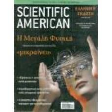 SCIENTIFIC AMERICAN (Απρίλιος 06)
