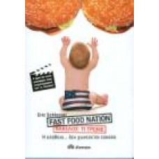 FAST FOOD NATION - ΦΑΚΕΛΟΣ: ΤΙ ΤΡΩΜΕ