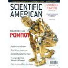 SCIENTIFIC AMERICAN (ΦΕΒΡΟΥΑΡΙΟΣ 07)